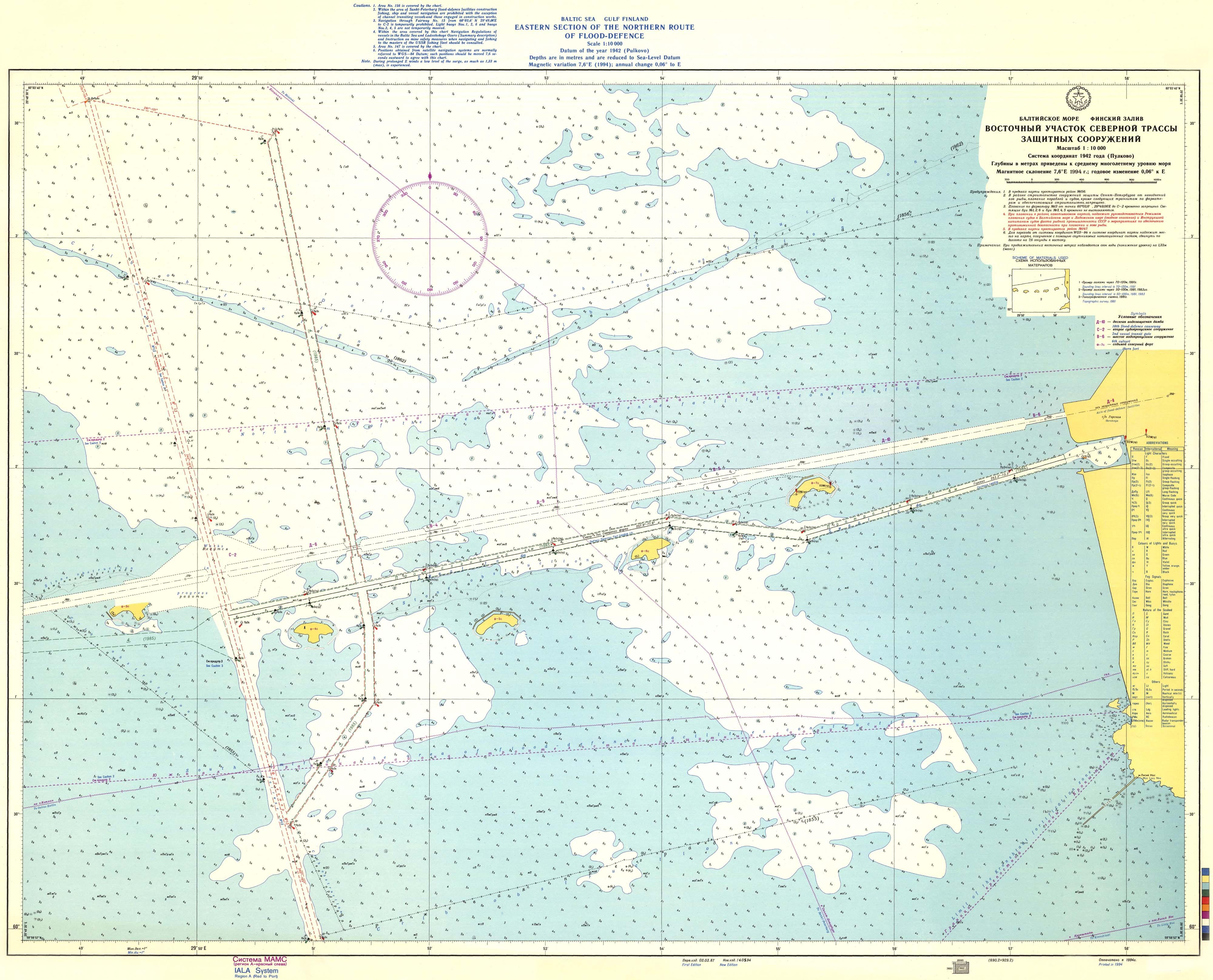 Карта Глубин Калининградского Залива